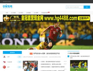 gzcsnet.com screenshot