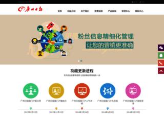 gzdaily.com screenshot