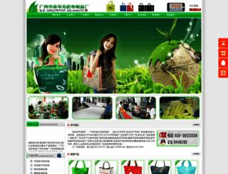 gzevabag.com screenshot