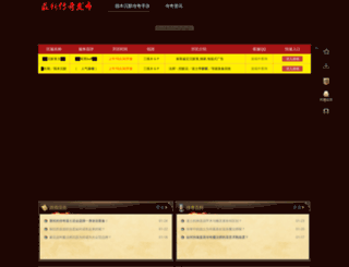 gzfrl.com screenshot