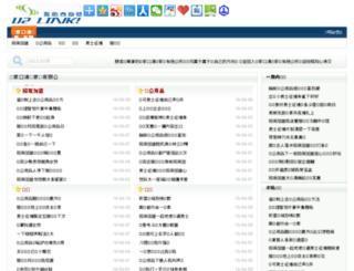 gzhddm.com screenshot