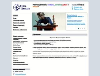 gzhel-market.nethouse.ru screenshot