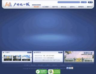 gzhgc.com screenshot