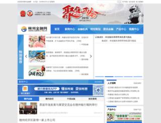 gzjrw.com.cn screenshot