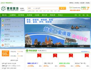 gzkh.cc screenshot