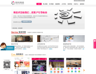 gzlinker.com screenshot