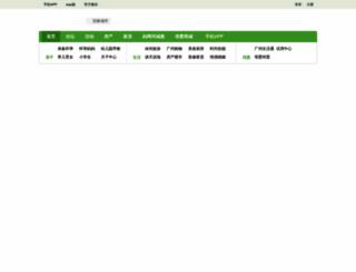 gzmama.com screenshot