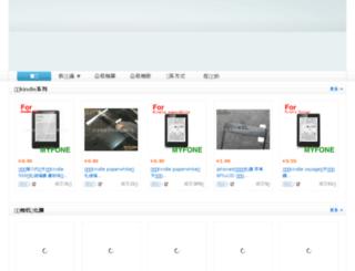 gzmfdz.cn screenshot