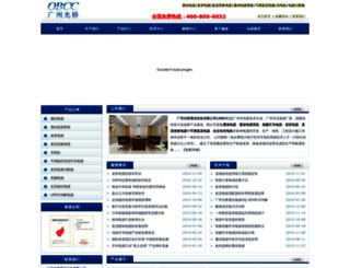 gzobcc.com screenshot