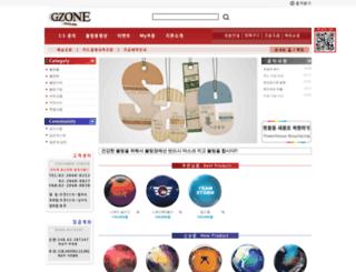 gzonebowling.com screenshot