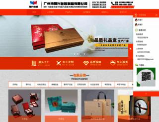 gzpacking.net screenshot