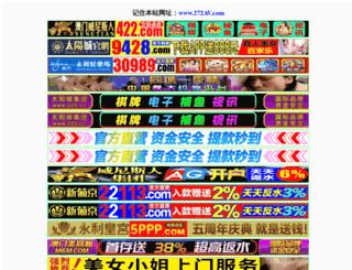 gzproner.com screenshot