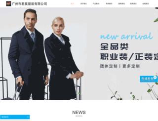 gzpyjh.com screenshot