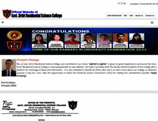 gzrsc.edu.in screenshot
