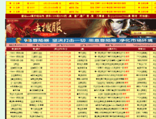 gzslyw.com.cn screenshot