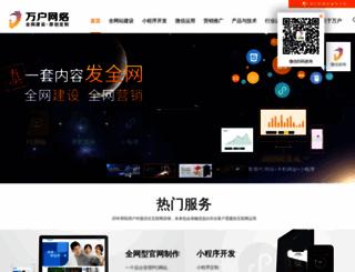 gzwhir.com screenshot