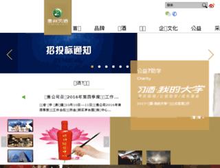 gzxijiu.cn screenshot