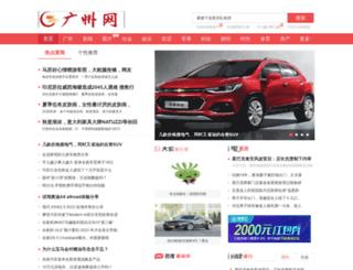 gzyeah.com screenshot