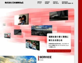 h-and-g.jp screenshot