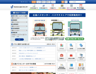 h-buscenter.com screenshot