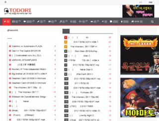 h-link.us screenshot