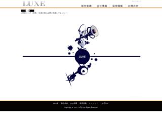 h-luxe.com screenshot