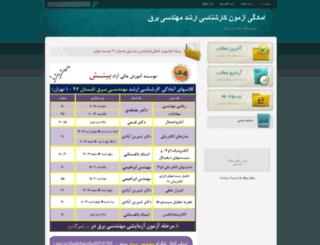 h-shirinabadi.blogfa.com screenshot