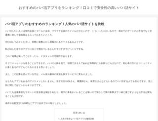 h-shorin.jp screenshot