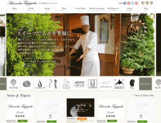 h-tsujiguchi.jp screenshot