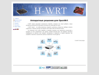 h-wrt.com screenshot