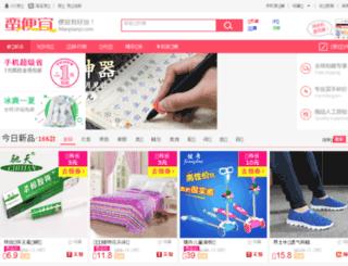h.manpianyi.com screenshot