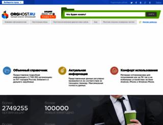h14.ru screenshot