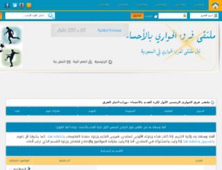 h1429.com screenshot