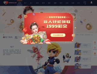 h2.ahgame.com screenshot
