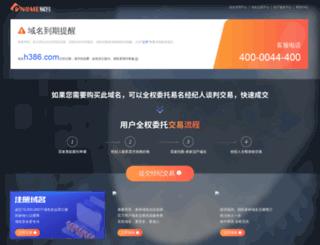 h386.com screenshot