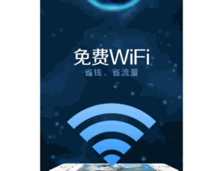 h5.chaowifi.com screenshot