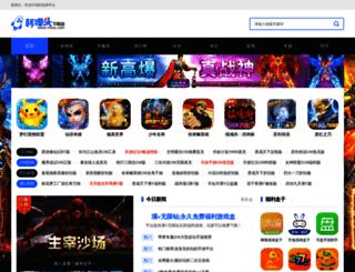 h5uc.com screenshot
