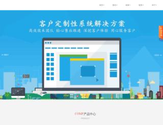 h763.com screenshot