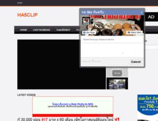 haaaaa5clip.blogspot.com screenshot