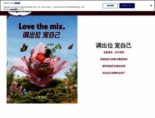 haagendazs.com.cn screenshot