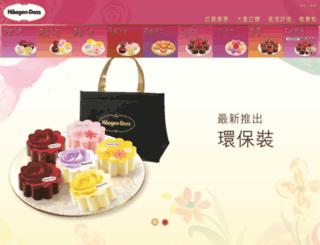 haagendazs.prmtn.com screenshot