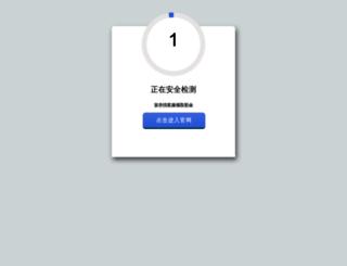 haammss.com screenshot