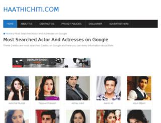 haathichiti.org screenshot
