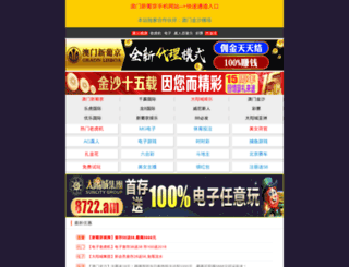 habersabah.com screenshot