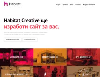 habitat.bg screenshot