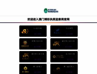 haboogo.com screenshot