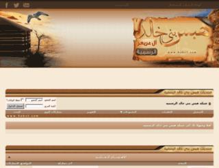 habs1.com screenshot