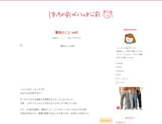 hacching.com screenshot