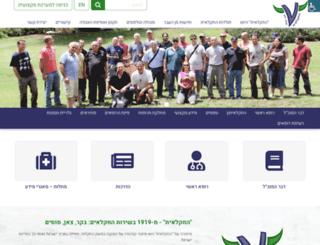 hachaklait.org.il screenshot