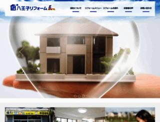 hachioji-reform.jp screenshot